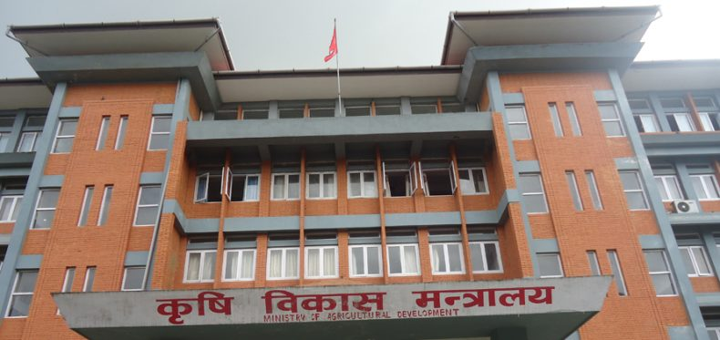 Agriculture-ministry-of-nepal