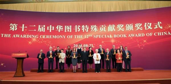Chinese Award