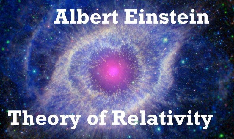 आइन्स्टाइनको सापेक्षतावादको सिद्धान्त