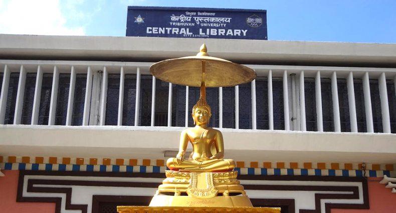 Tribhuvan-University-Central-Library