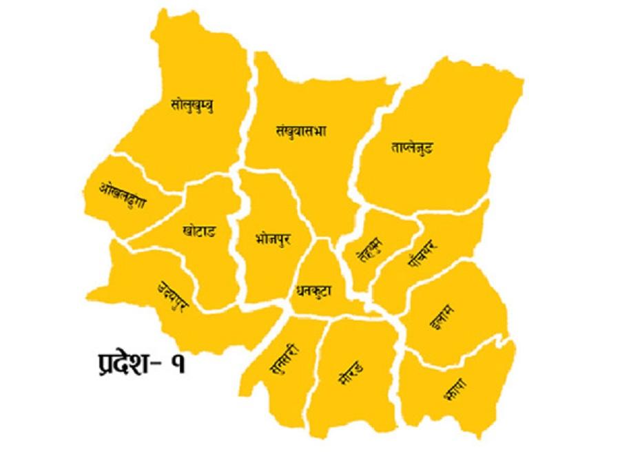 pradesh-no.1-nh