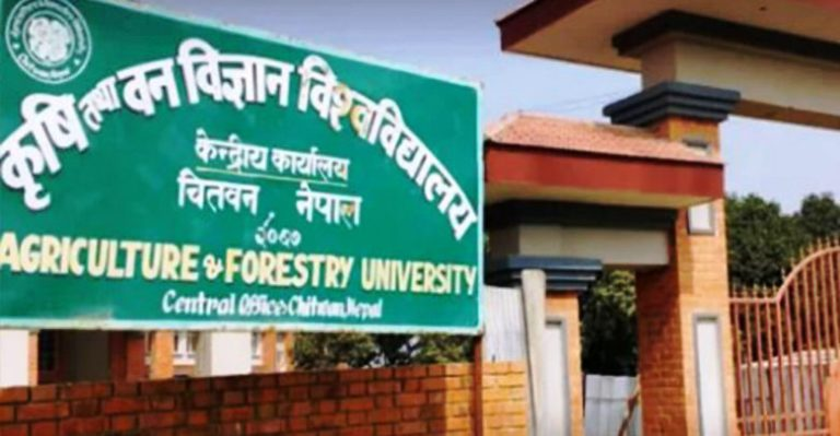 Agriculture and forestry University