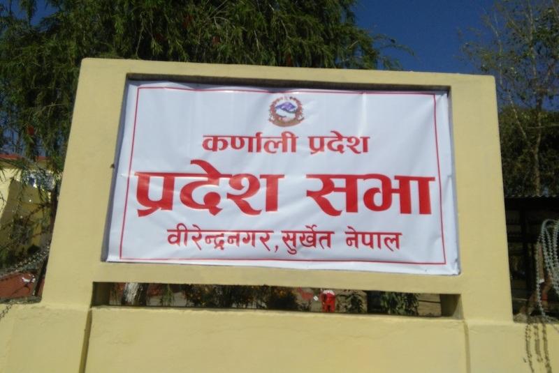 karnali-pardesh3