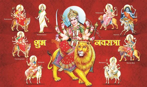 Maa-Durga-Nav-Roop-Navratri