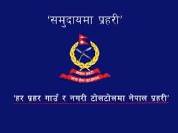 police sajhedari