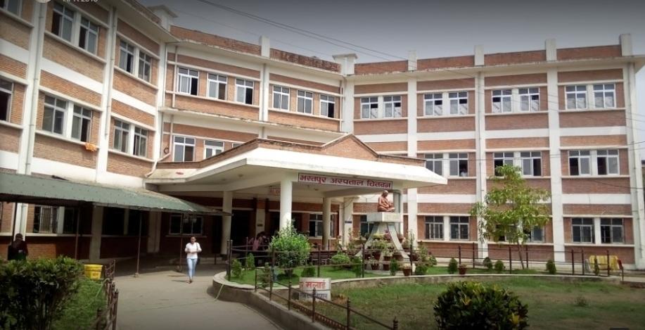 भरतपुर अस्पताल