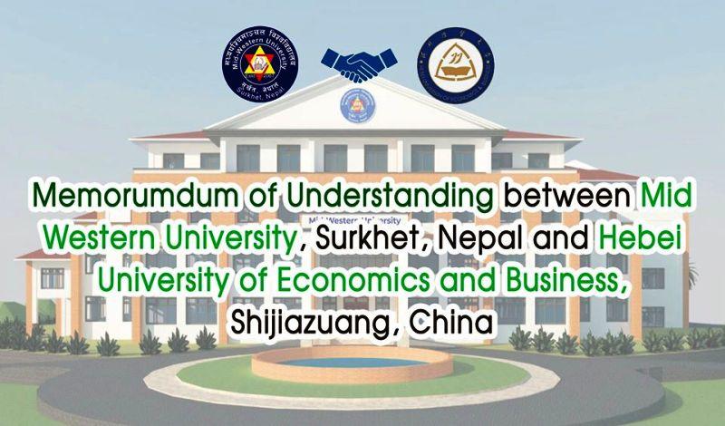 मध्यपश्चिमाञ्चल र सिजियाज्वाङ विश्वविद्यालय बीच समझदारी